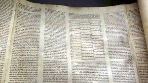 Hebräische Bibel