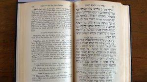 Gebetsbuch Deutsch/Hebräisch