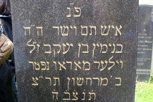 hier ruht ein rechtschaffener und anständiger (aufrechter) Mann Benjamin ben Jakob seligen Angedenkens Wyler von Aarau verstorben am 2. Marcheschwan 5690 Möge seine Seele eingeschnürt sein im Beutel der Lebenden. Marcheschwan ist ein jüdischer Monat (ca. Oktober/November) und 5690 entspricht unserem Jahr 1929. Die 5 Buchstaben der untersten Zeile, die auf (fast) allen Gräbern zu finden sind, sind die Anfangsbuchstaben der Segensworte, nach 1Sam 25,29. Übersetzt und erklärt hat mir das Eva Keller, meine Hebräisch-Lehrerin, denn meine Kenntnisse reichen noch nicht gar so weit...